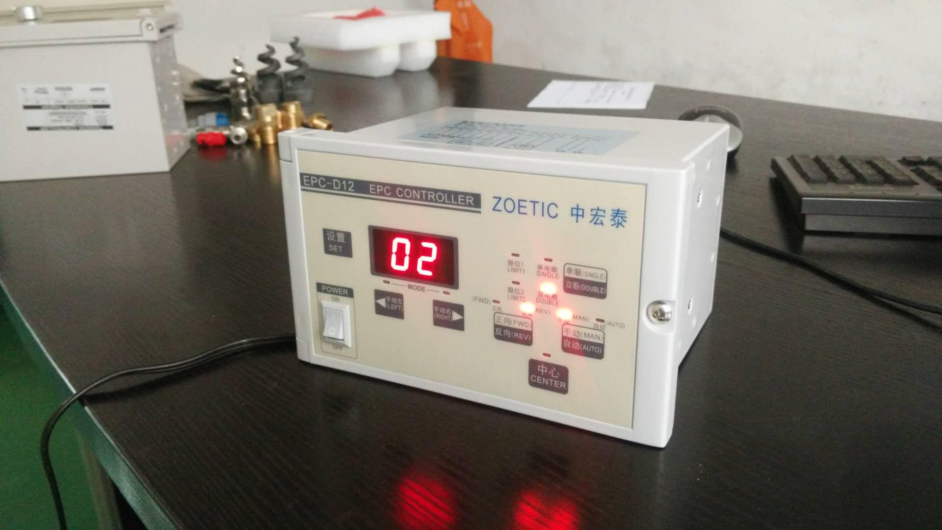 EPC-D12全自动纠偏控制器